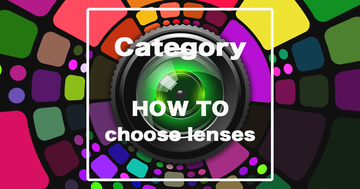 HOW TO choose lenses